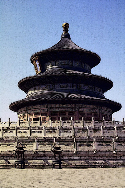 China (shooting film)